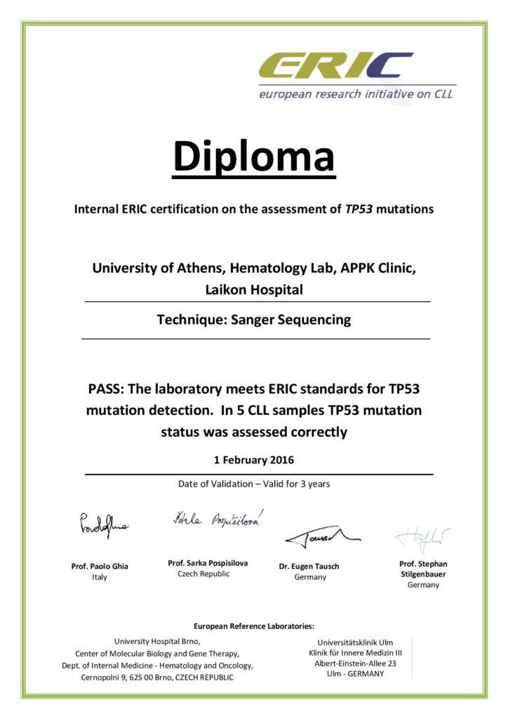 TP53 Diploma 2016-2019 eric