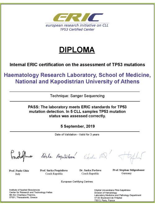 TP53 Certificate 2019
